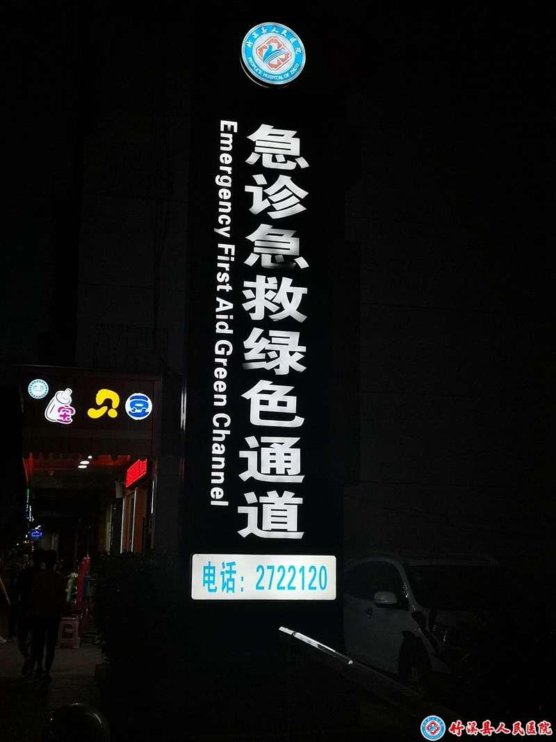 IMG_20190701_202140_副本.jpg