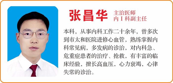 张昌华38.jpg