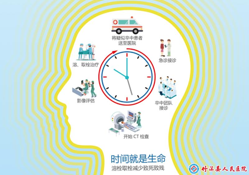 QQ图片20201029153614.png