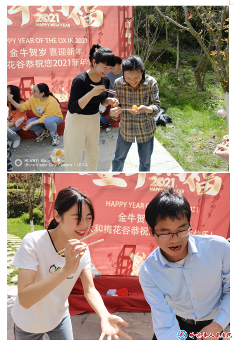 QQ图片20210329202014.png