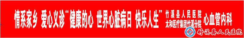 QQ图片20200925130730.png