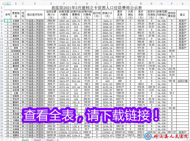 QQ图片20210402101408_副本.png