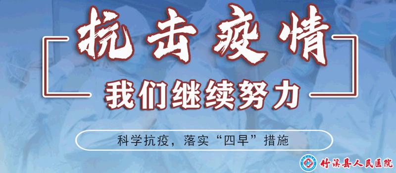 QQ图片20210116084656.png